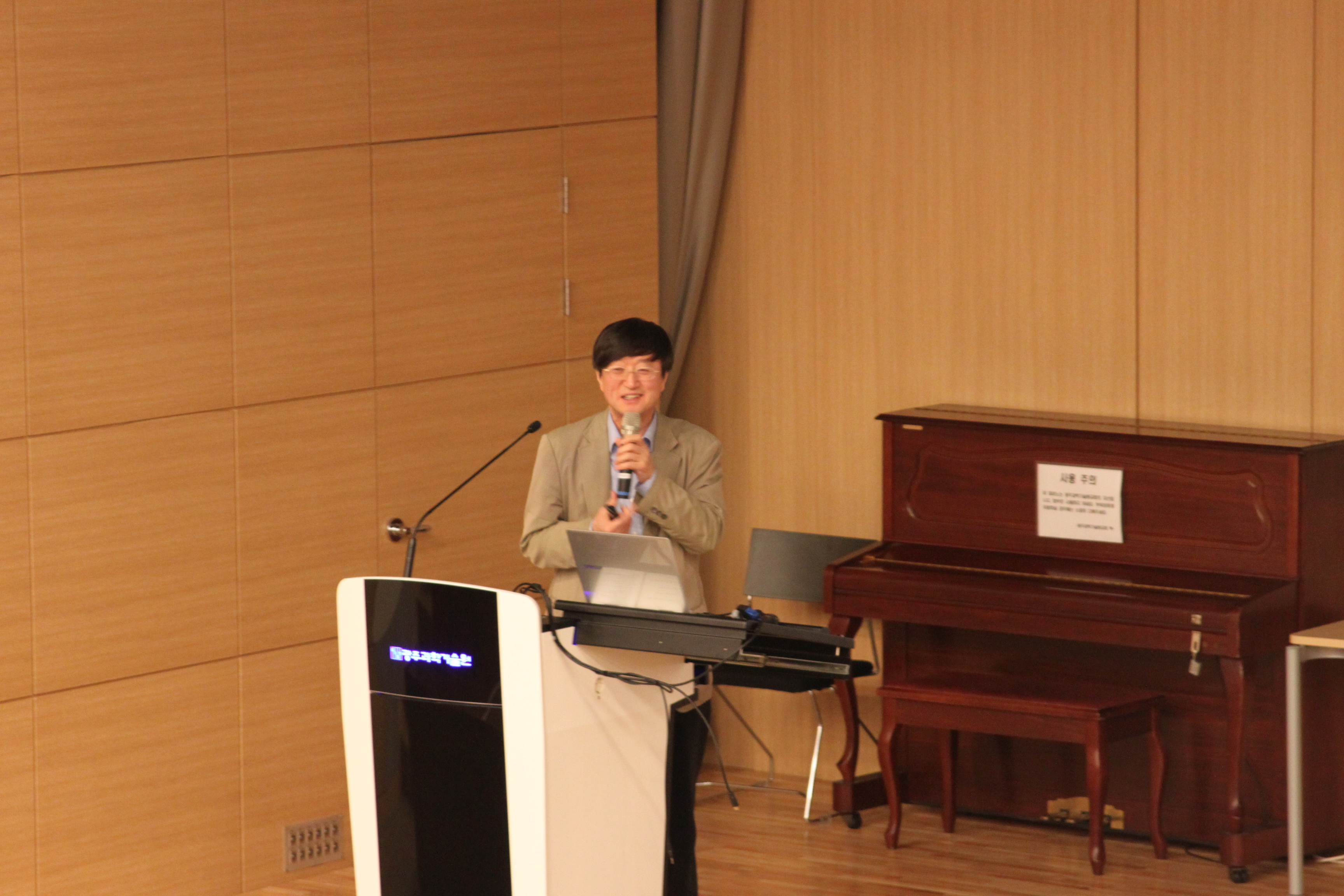 Nobel Special Lecture 이미지